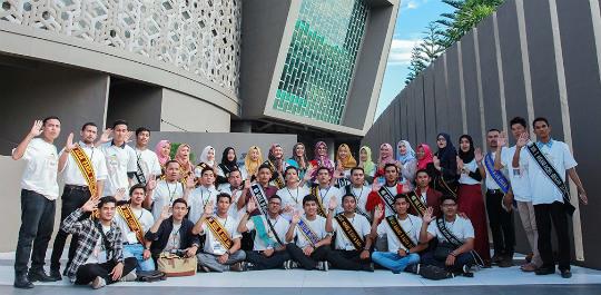 Agam Inong Aceh